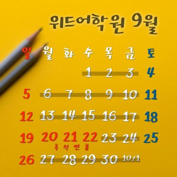 3a36932d0c4bf655295c0203a5a8583c_1629281