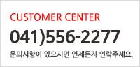 천안중국어영어 위드어학원 고객센터 041)556-2277